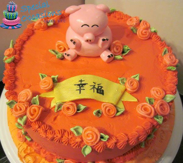 c is for chinese birthday cake it was my extreme privelage to make my sister in laws birthday cakes and this was her favourite she is gone now